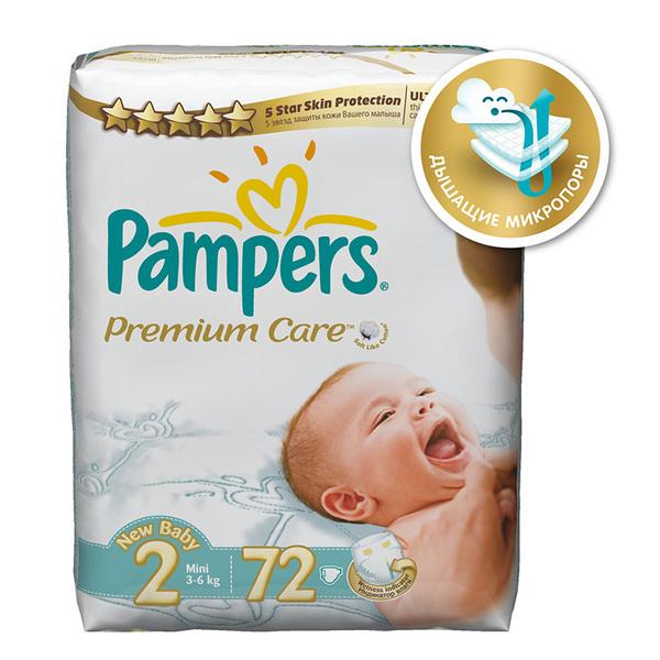 Подгузники Pampers Детский мир 629.000